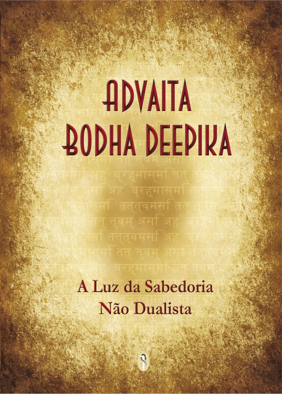 ADB-cover